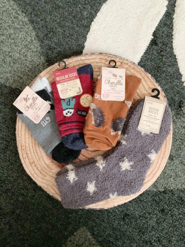 【ダイソー】秋冬におすすめ★暖かアニマル靴下