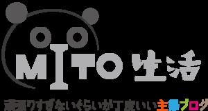 MITO生活ブログのロゴ